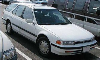 Hvordan erstatte en Honda Accord Wagon Antenne