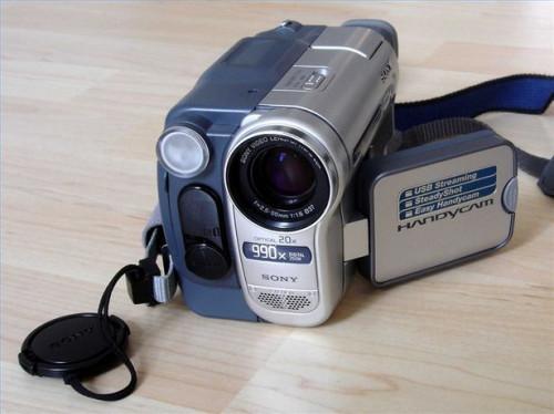 Hvordan koble et videokamera til en Mac