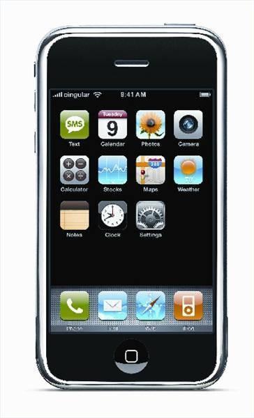 Hva slags iPod å kjøpe?