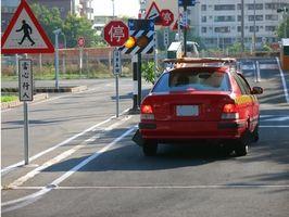 Advarsel tegn på Brake Trouble