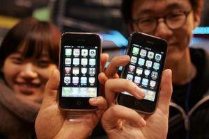 Hvordan lage Custom ringetoner for iPhone 3GS bruker iTunes 9